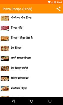 Pizza Recipes in Hindi screenshot 1