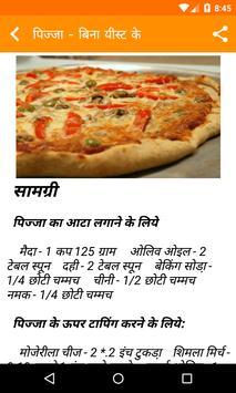 Pizza Recipes in Hindi screenshot 2