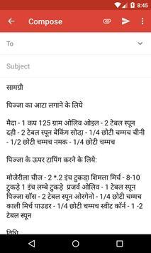 Pizza Recipes in Hindi screenshot 5