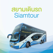 Siamtour icon