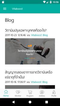 Vitaboost screenshot 1