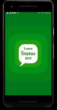 Latest Status 2018 poster