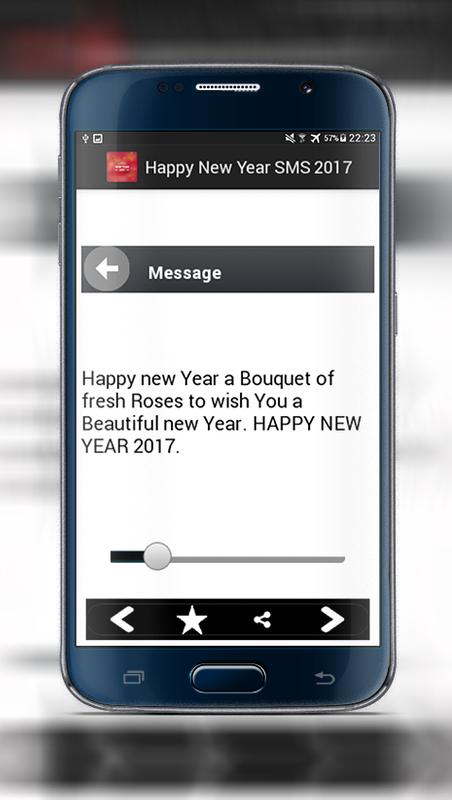 happy new year messages 2017 screenshot 8