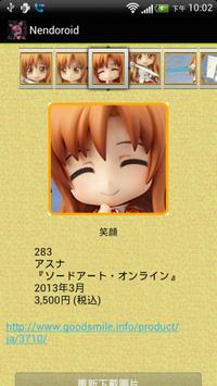 Nendoroid poster