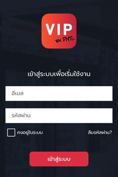 VIP by PMTL poster