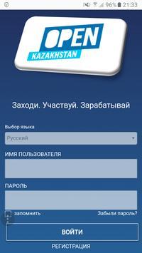 OPEN Kazakhstan poster