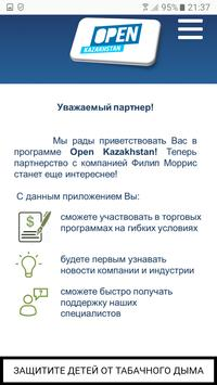 OPEN Kazakhstan apk screenshot