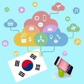 SIMPLE KOREAN LANGUAGE icon