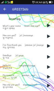 SIMPLE KOREAN LANGUAGE apk screenshot