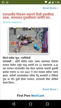 Vidarbh Times News screenshot 1