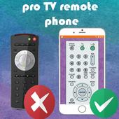 PRO TV  remote control phone icon