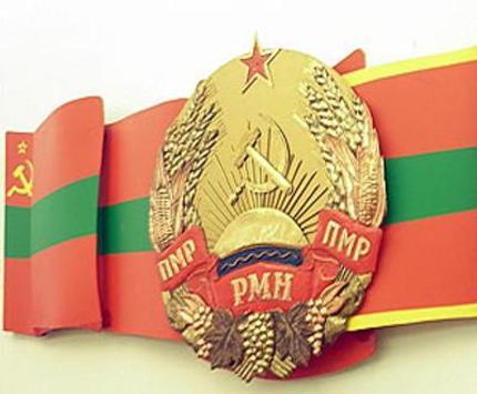 Мобильный форум Приднестровья poster