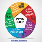 PMS ERP icon