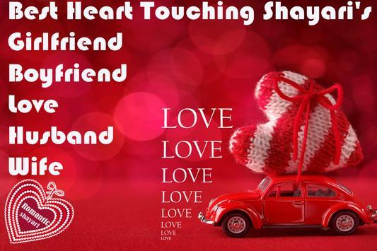 Romantic Shayari for Android - APK Download
