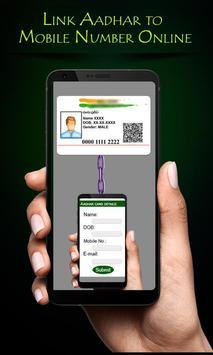 Link Aadhar to Mobile Online Prank screenshot 1