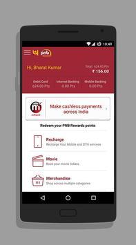 PNB Rewardz apk screenshot