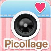 ピコラージュ icon