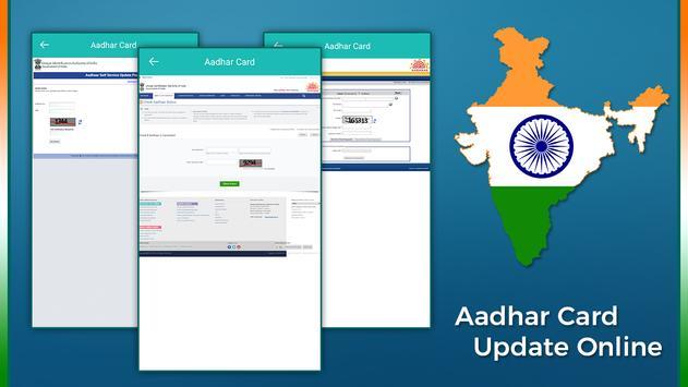 Aadhar Card Update Online screenshot 1