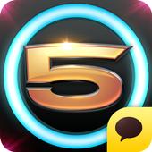 하이파이브 icon
