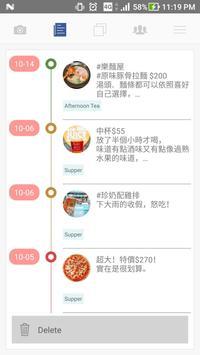 what did you eat apk screenshot