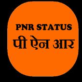 PNR Status Indian Railway icon