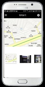 포카넷 screenshot 3