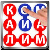 Калимаёб icon