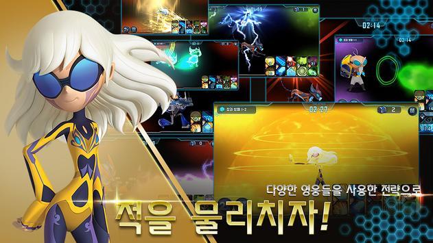 지파이터스RPG - 영웅의 탄생 screenshot 2