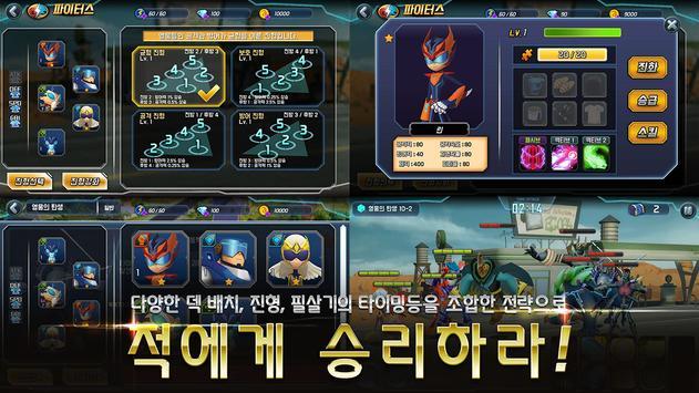 지파이터스RPG - 영웅의 탄생 screenshot 3