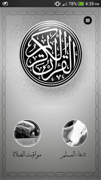 Islamic Publisher poster