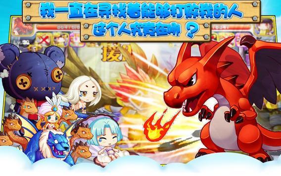 宝贝联盟 apk screenshot