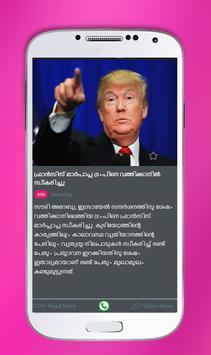 Pocket Vartha screenshot 3