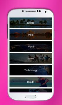 Pocket Vartha screenshot 1