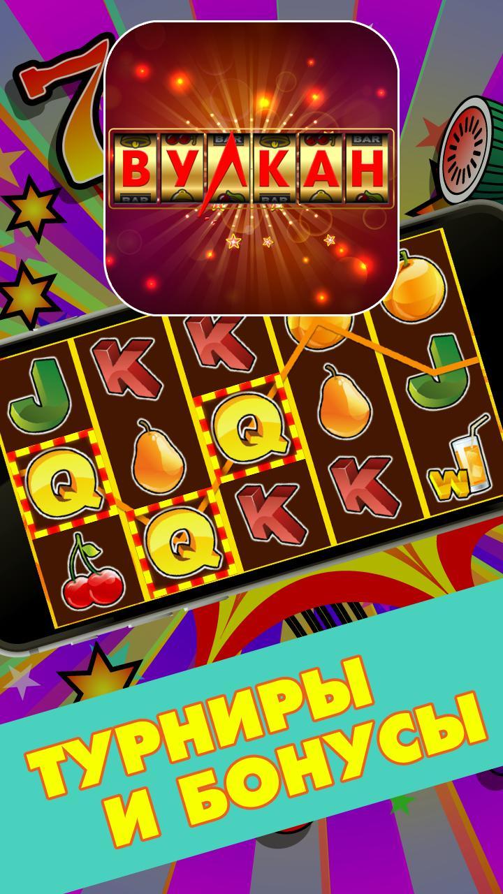 Игровое казино победа лучший калькулятор покера онлайн