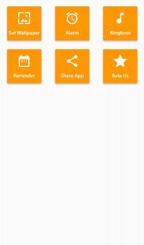 Hanuman chalisa Audio&Wallpaper screenshot 1