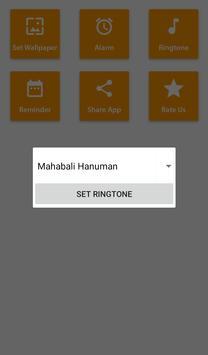 Hanuman chalisa Audio&Wallpaper screenshot 4