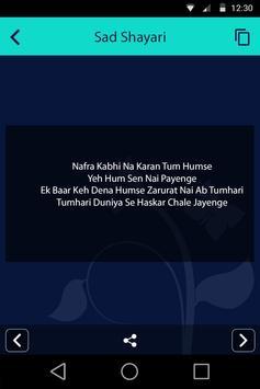 Hindi Shayari And Quotes screenshot 3