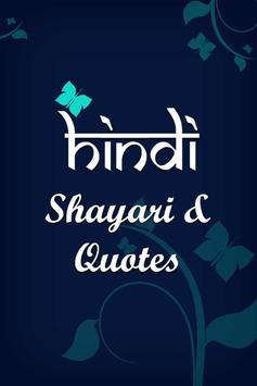 Hindi Shayari And Quotes poster