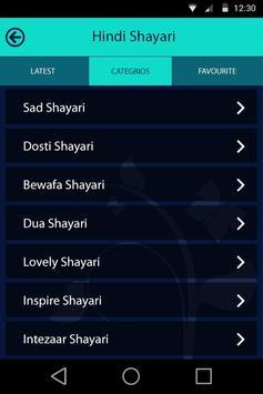 Hindi Shayari And Quotes screenshot 1