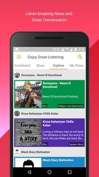 PodPitara - सुने कहानियां और ताज़ा खबर apk screenshot
