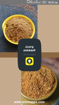 Spicy Masala Powders Podi Preparation in Tamil poster