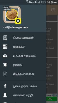 Spicy Masala Powders Podi Preparation in Tamil apk screenshot