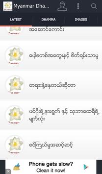 Myanmar Dhamma screenshot 1