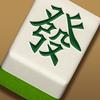 mahjong 13 tiles आइकन