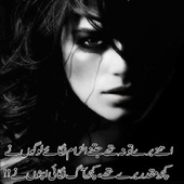 Sad Poetry Urdu Shayri Best Poems of Urdu poets icon