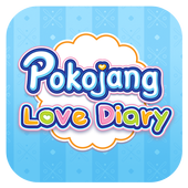Pokojang Love Diary (new) icon