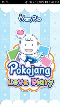 Pokojang Love Diary (new) poster