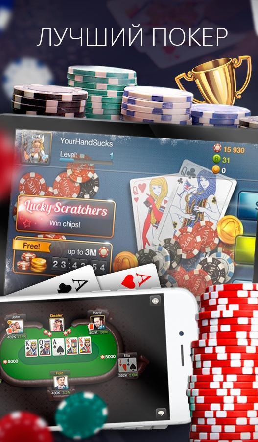 Покер дом онлайн играть бесплатно мультилинейные слоты онлайн бесплатно