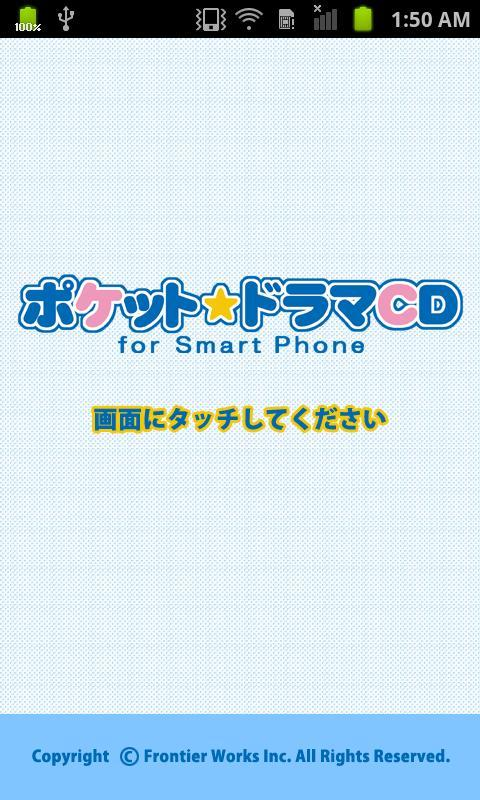 Pocket Drama CD for Android - APK Download