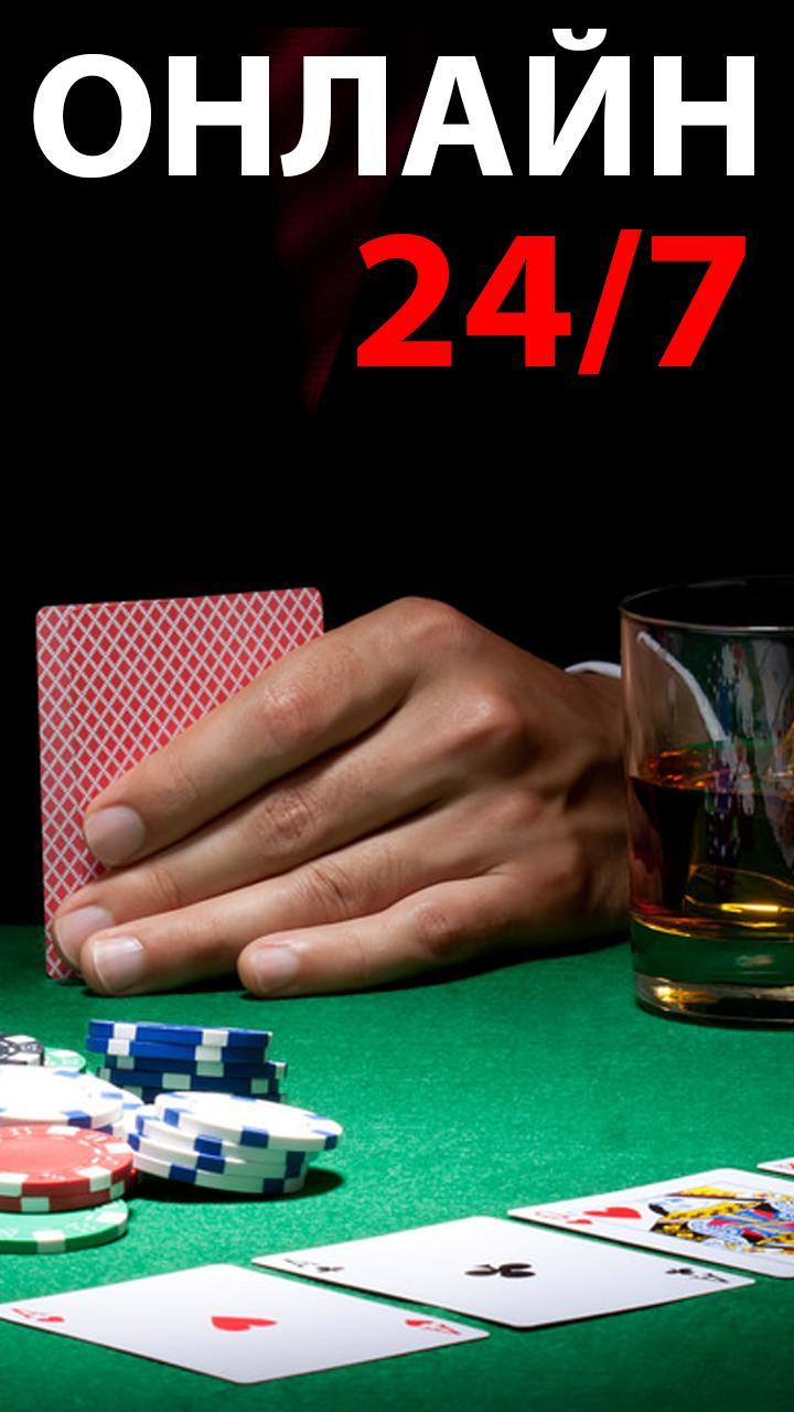 официальный сайт pokerdom club